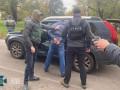 СБУ задержала на взятке главу Черниговской РГА