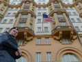 Сотрудник Росатома пытался прорваться в посольство США - LifeNews