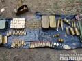 СБУ нашла схрон боеприпасов