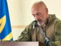 Тука просит нардепов разобраться с имуществом военно-гражданских администраций
