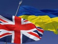 Британия даст больше $11 млн для поддержки независимых СМИ в Украине