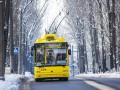 Резкое подорожание транспорта в Киеве: сколько стоят новые проездные