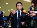 РФ в Брюсселе не признала решение Стокгольма по газу - Климкин