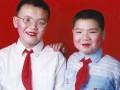 Бессмысленно и беспощадно: Китайские семейные фото