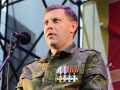 Захарченко выдвинул ультиматум Киеву как