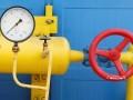 На Закарпатье произошла разгерметизация газопровода