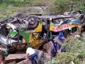 В Перу автобус упал в пропасть, более 20 жертв
