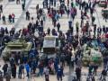 В Киеве открыли выставку российской военной техники, которая поедет в Гаагу