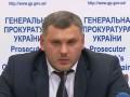Порошенко уволил главного сбушника Сумской области