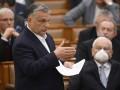 Новая диктатура Европы? Борьба Венгрии с вирусом