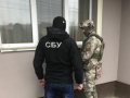 В Черкасской области сотрудник колонии снабжал наркотиками заключенных