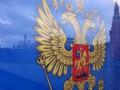 Санкции США работают: Россия потеряла $12 млрд за день