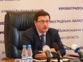 Кировоградский губернатор подал в отставку и ушел в зону АТО