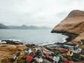 Жителями Фарерских островов можно управлять онлайн