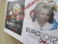 Вице-президент Европарламента: Тимошенко выступает против бойкота Евро-2012 в Украине
