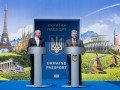 Безвиз стал сильным ударом для Кремля - Gazeta Wyborcza