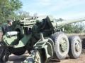 Боевики от ОБСЕ скрывают гаубицы Гиацинт - штаб