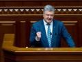 ГБР возбудило новое дело против Порошенко