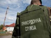Появилось видео нападения на пограничников на Буковине