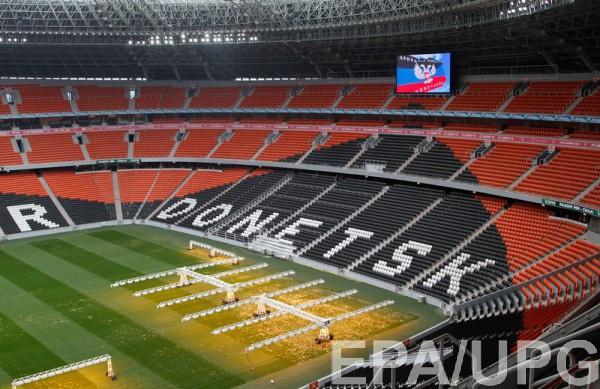 В «ДНР» поведали, как будут использовать «Донбасс Арену»