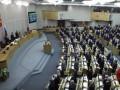 В России чиновникам и главам госкорпораций могут запретить покупать недвижимость за рубежом