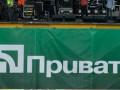 Нацбанк предоставил ПриватБанку 800 млн грн кредита