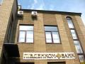 ФГВФЛ решил продлить ликвидацию Пивденкомбанка