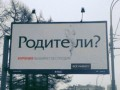 Лучшая социальная реклама