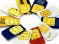 Выйти из сумрака: SIM-карты в Украине лишают анонимности