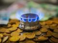 Какие нормы потребления газа применяют при расчете субсидий