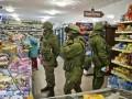 Новая реальность: В Крымских банкоматах больше нет денег