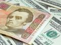 Курс доллара НБУ взлетел до апрельских пиков