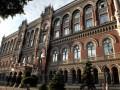 Нацбанк Украины запустил собственный телеканал, на который потратили 10 млн грн