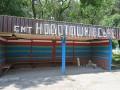 В Луганской области задержали итальянского солдата-наемника