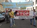 Против гомодиктатуры. Возле Рады прошел анти-гей-митинг (ФОТО, ВИДЕО)