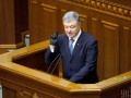 Назван самый богатый депутат Украины