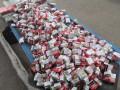Пограничники задержали два авто с 7500 пачек контрабандных сигарет