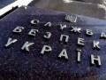 СБУ задержала в Полтаве интернет-провокатора этнических конфликтов