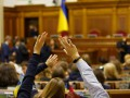 Рада приняла изменения в закон о добровольном объединении теробщин