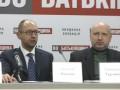 Батьківщини объяснила, почему исключила 12 членов партии