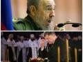 Итоги выходных: смерть Фиделя Кастро и годовщина Голодомора