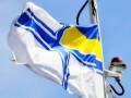 Авиация Украины пресекла вторжение военных кораблей России – Минобороны