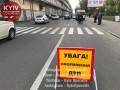 В Киеве на Оболонском проспекте произошло смертельное ДТП