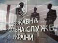 Киевский экс-глава отдела налоговой инспекции получил 5 лет тюрьмы