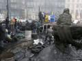 Следствия по делам Майдана завершены на 80% - Луценко