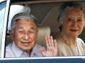 Император Японии отречется от престола