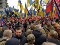 Сторонники Саакашвили вышли на митинг в центре Киева