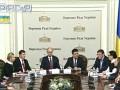 В Верховной Раде презентовали коалиционное соглашение