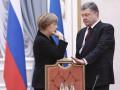 Итоги 11 февраля: Переговоры в Минске и обстрел Донецка
