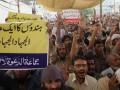 Семь человек погибли из-за давки в Пакистане
